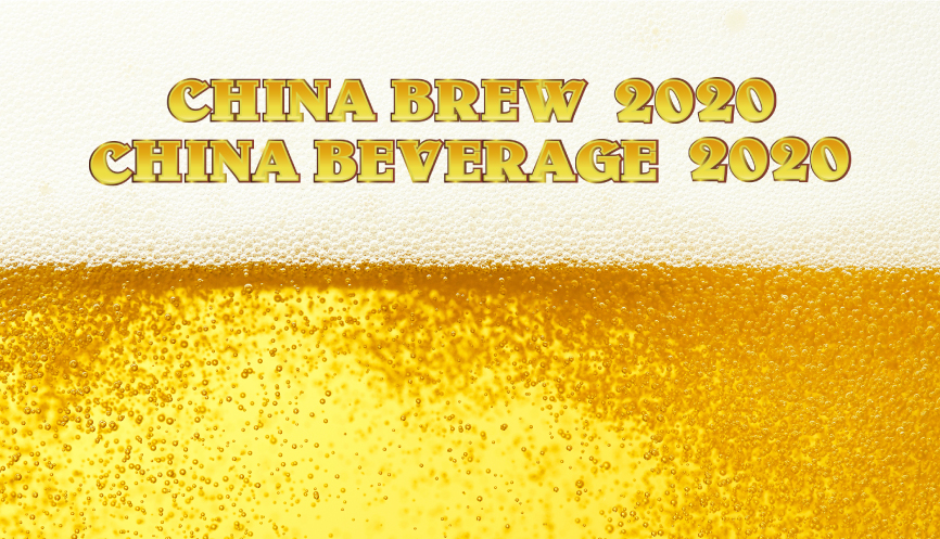 WE'LL BE WAITING FOR YOU AT CHINA BREW CHINA BEVERAGE 2020, IN SHANGHAI